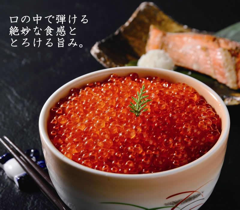札幌の名物グルメ「いくら丼」