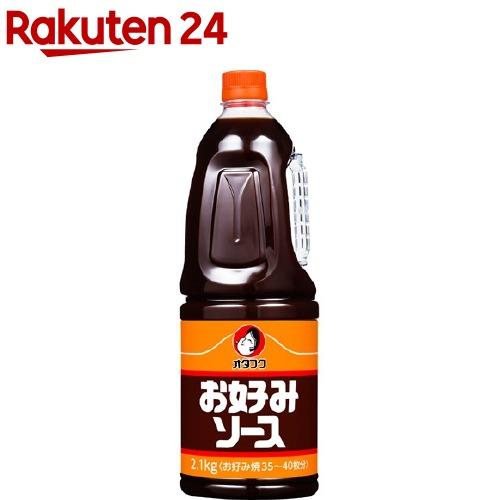 広島で、名物グルメ「お好み焼き」が食べられるお店14選!