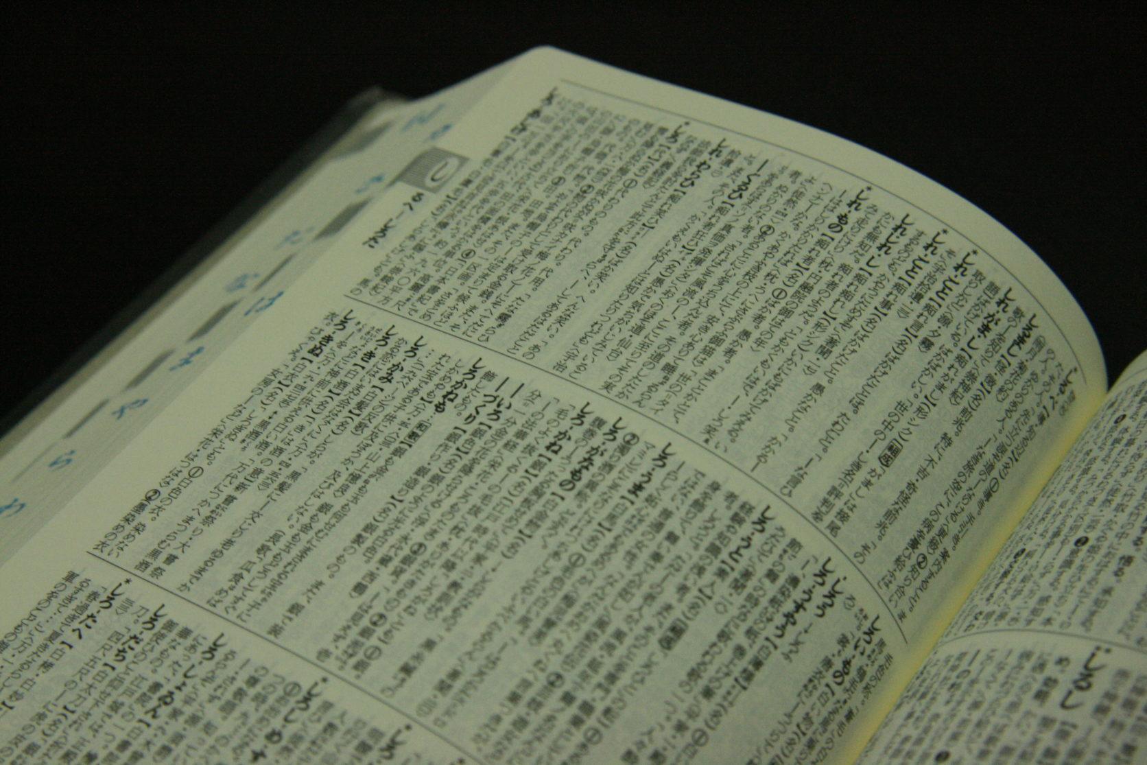 横浜の名物グルメ「牛鍋」