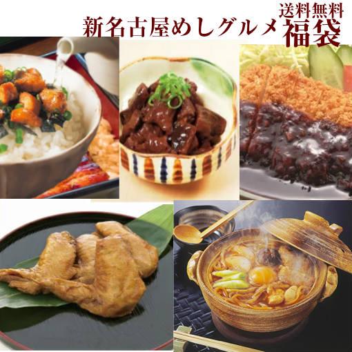 名古屋の名物グルメ「どて煮」