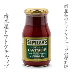 横浜発祥「ナポリタン」。実はナポリタンで使用するケチャップも横浜発祥!