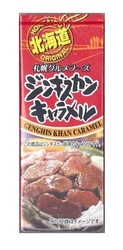 札幌の名物グルメ「ジンギスカン」