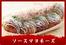 大阪を訪れたらまずたこ焼き!心斎橋の人気&有名店をご紹介