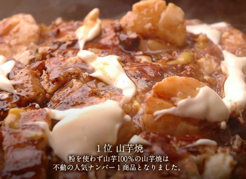 ふわとろが美味しい大阪名物お好み焼き!道頓堀の人気店を厳選
