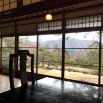 箱根 貴賓館