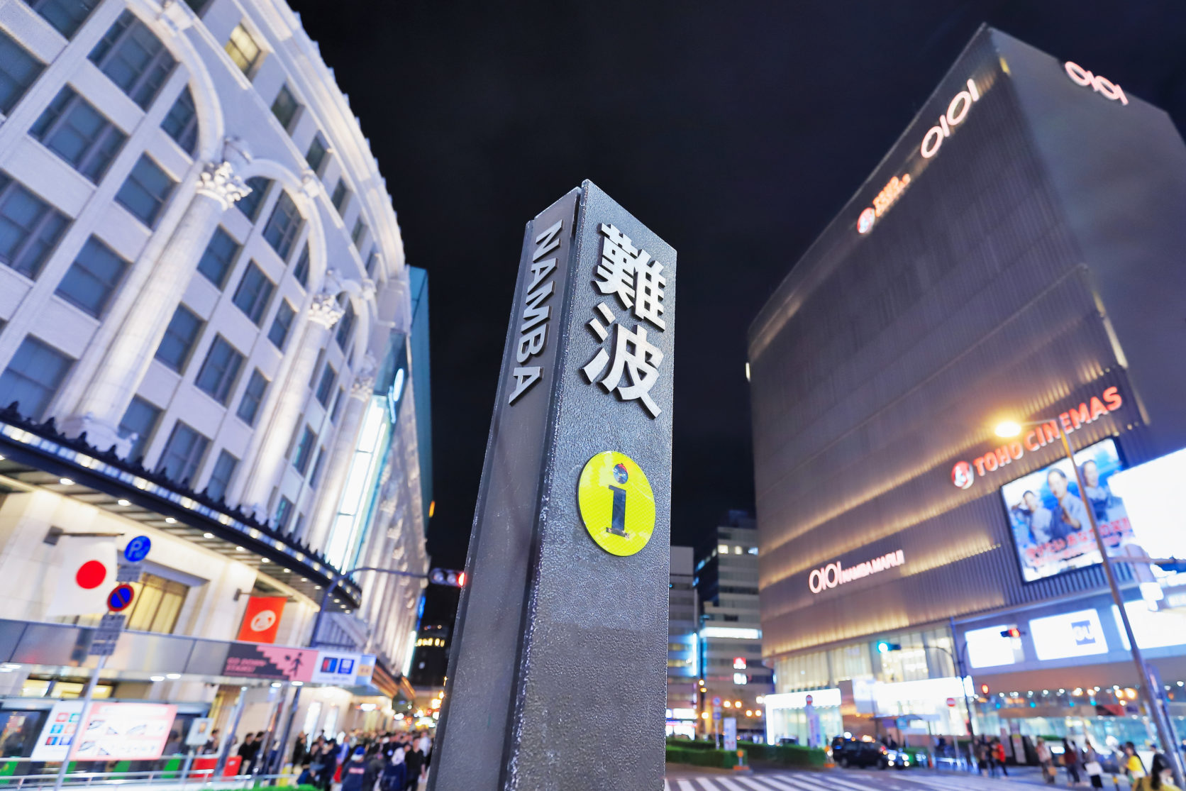 大阪市内の名物グルメ